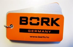 techbrands-bork[1]